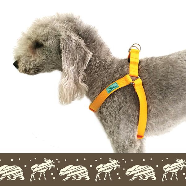 barna állat mintás kutyahám